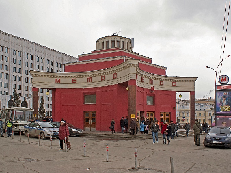 договора арбат москва метро станция которому