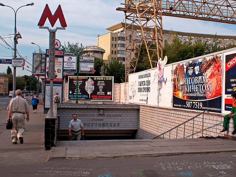 Маршруты автобуса портал москва пассажирская